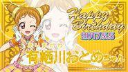 Happy Brithday Otome Aikatsu Cafe Namco