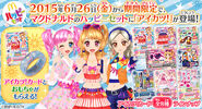 2015 summer vacation collection banner
