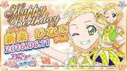 Photo on Stage Hinaki birthday