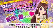 Bnr ran-birthday