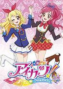 Aikatsu DVD Rental 18