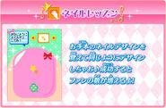 Aisuma app 5