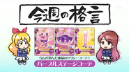Aikatsu ran's cards1