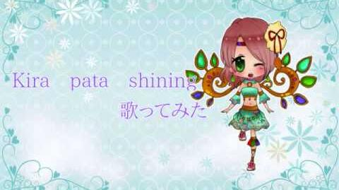 Kira pata shining 歌ってみた 【アイカツ】-2