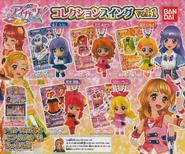 S3 Mascots