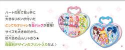 Crane heartcanbag 1