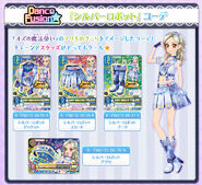 Silver Robot Coord news04