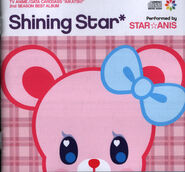 SHININGSTARBooklet 01