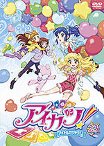 Aikatsu DVD Rental 23