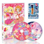 DVD 2nd image 6