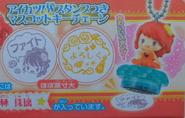 Mascot Stamp Juri