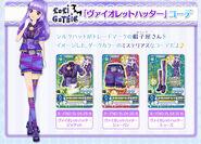 VioletHatterCoord