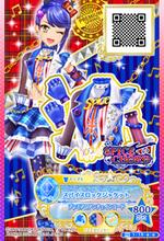 Pr1-19-star-star 00