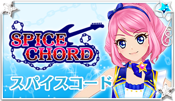 File:160401 aikatsutop spicechord.png