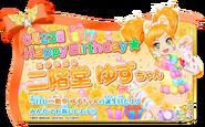 Img yuzu-birthday2017
