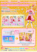 Special New Year Coord news