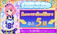 Hoshinotsubasa 1st countdown 5