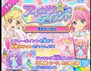 Aikatsu stars photo on stage