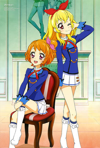 File:Akari&Ichigo.jpg