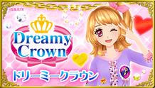 Aikatsu Dreamy Crown