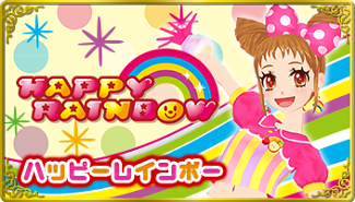 File:Happy rainbow.png