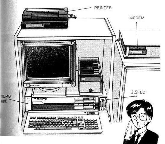 File:PersonalComputerProfile1.jpg