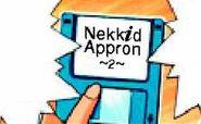 NakedApron2