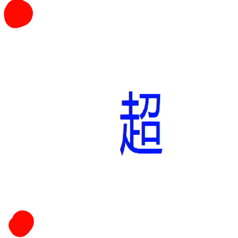 File:HS04.png