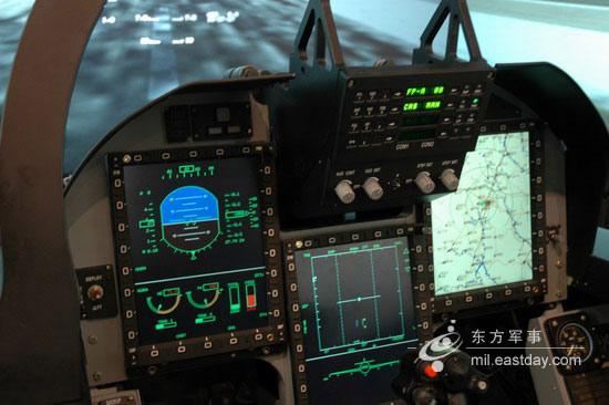 File:Cockpit4.jpg