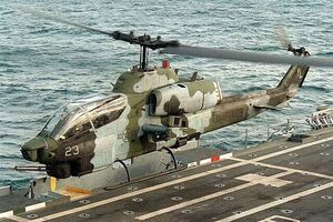 800px-AH-1 Cobra