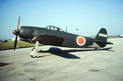 800px-Kawanishi N1K2-J George USAF