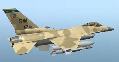 File:F-16desertlomac small.jpg