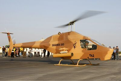 Iranian Revolutionary Guard Air Force Shahed 285 Sharifi