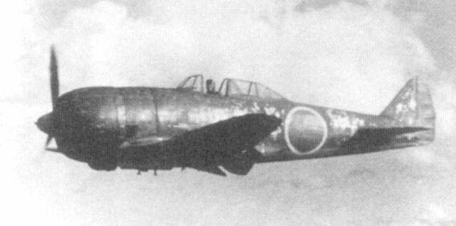 File:800px-Ki-44 (1).jpg