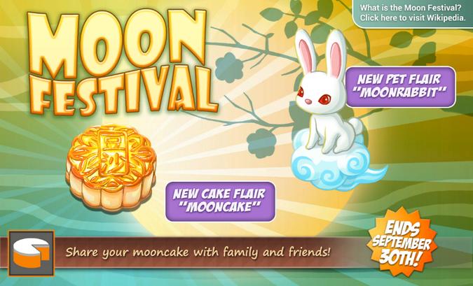 Moon Festival 2013