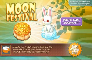 Moon festival advert orig