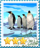 Antarctic-Stamp