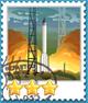 Baikonur-Stamp