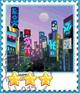 Tokyo-Stamp