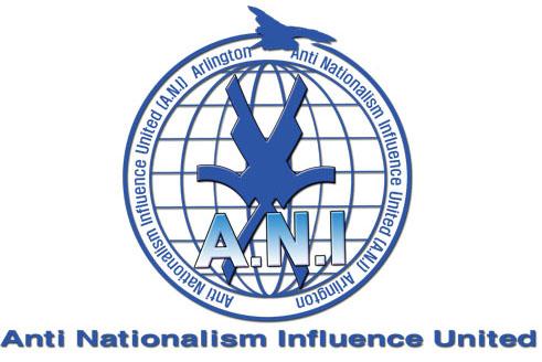 File:ANI Logo.jpg