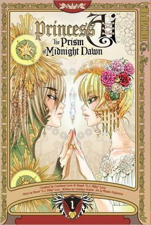 File:Princess-Ai-PMD-1.jpg