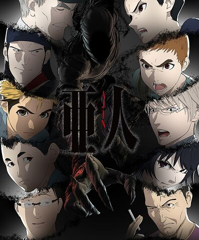 File:Ajin Season 2.jpg