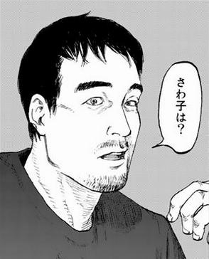 File:Satoshi Tainaka.png