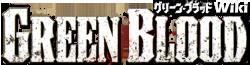 File:Green Blood Wiki Wordmark.png