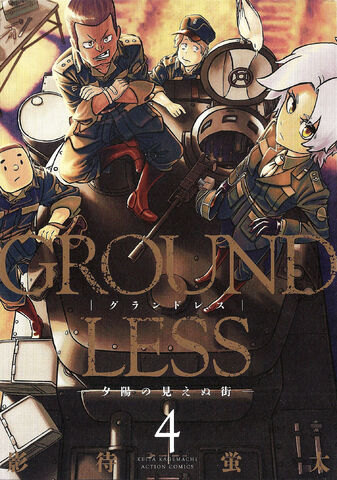 File:Volume4cover.jpg