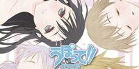 Upotte!! ED Single - Himekuri