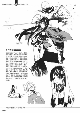 File:Databook - Akame Early Designs 2.png