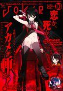 Akame-ga-kiru-3646481