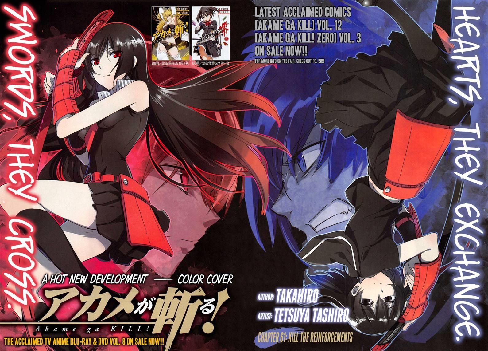 Chapter 61 | Akame Ga Kill! Wiki | FANDOM powered by Wikia