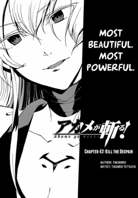 Chapter 42 Cover